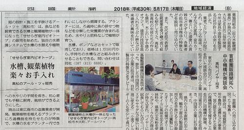 新聞(blog).jpg