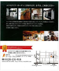 香川県医師会誌.jpg