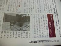 DSCF3777.JPG