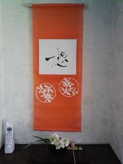 美舟作品.JPG