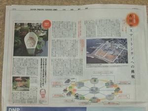地球環境.JPG
