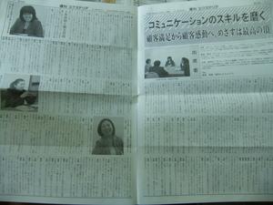 週刊エクステリア2.JPG