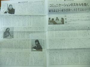 週刊エクステリア3.JPG