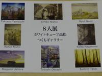 8人展1.JPG