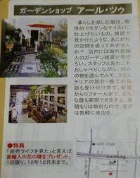 読売ライフ2.jpg