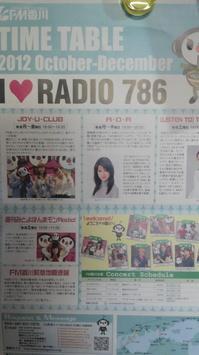 FM香川.jpg