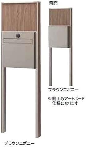 エバーアートボード機能門柱 横型上パネル仕様