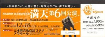 MDS00465.jpg